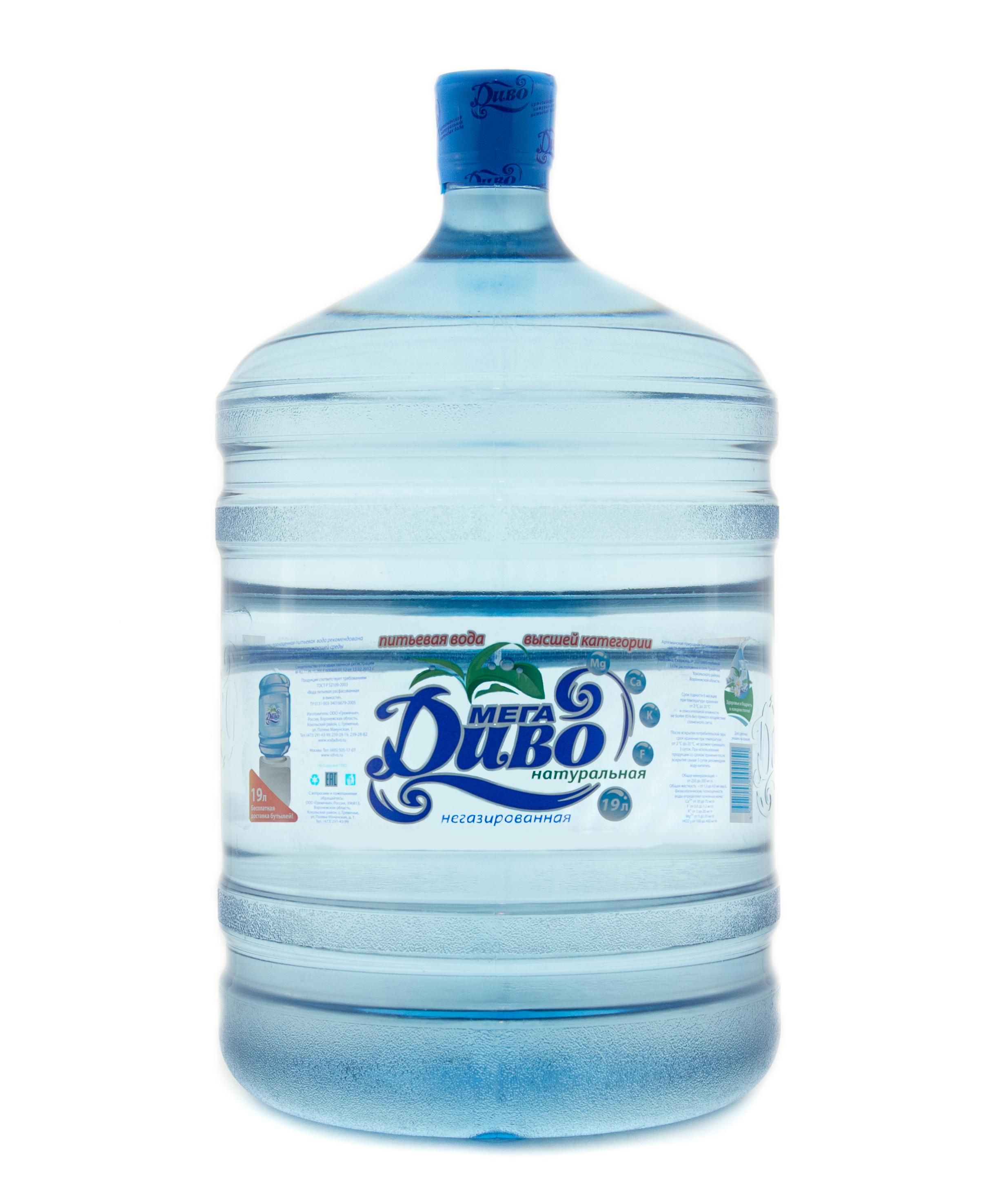 377f8287b01ef Вода Диво 19 литров — Вода Диво